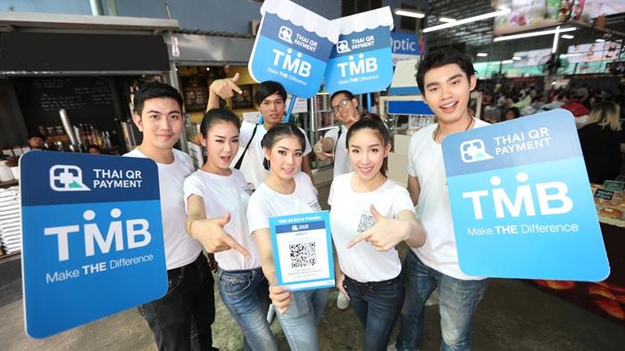 TMB ต่อยอด Digital Banking ชู QR Code มิติใหม่การชำระเงิน  รับง่าย จ่ายคล่องผ่าน TMB TOUCH