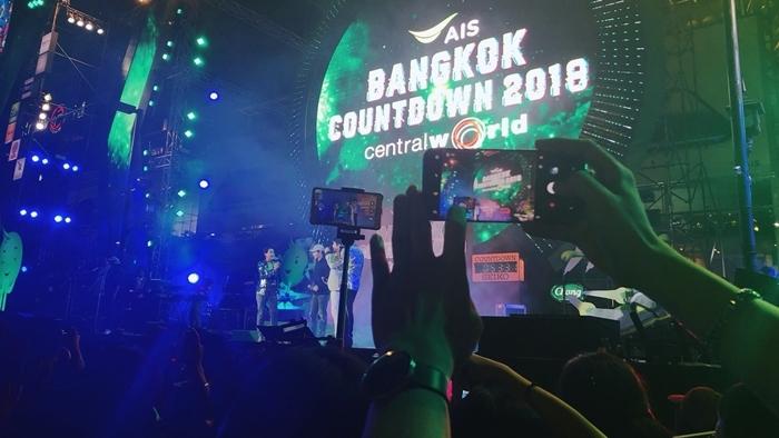 เอไอเอส เผยยอดใช้ดาต้าคืนข้ามปีสูงถึง 2 เท่า คนไทยนิยมใช้ VDO อันดับ 1 เติบโตกระฉูด ทั้ง LIVE และ Streaming