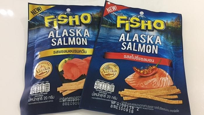 """ฟิชโชเปิดตัว """"ฟิชโช อลาสก้า แซลมอน"""" ปลาเส้นสุดพรีเมี่ยมที่ผสมเนื้อปลาแซลมอนนำเข้าจากอลาสก้า"""