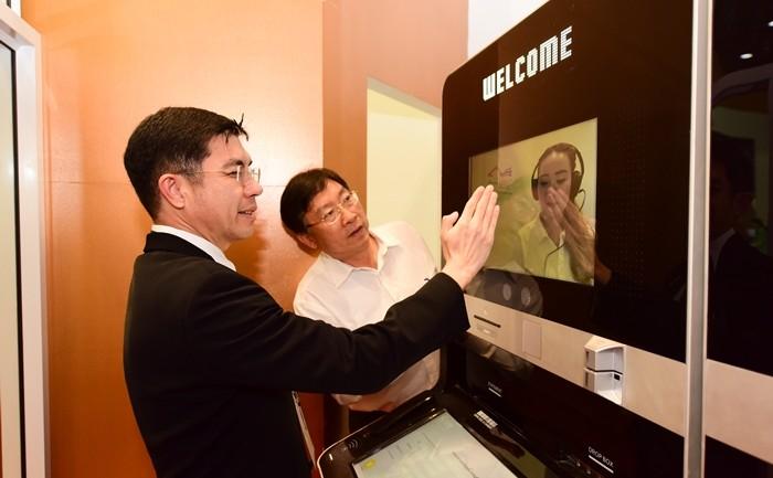 ธอส.ก้าวสู่โลก 'ฟินเทค' เต็มแม็กซ์ นำเทคโนโลยีสร้างความแตกต่างเป็นธนาคารสำหรับบ้านทุกหลัง