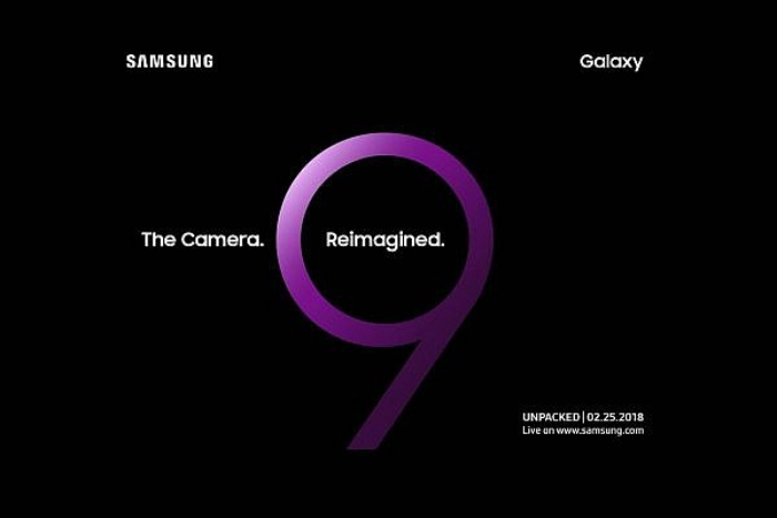 samsung_galaxy_s9_invite_logo_mage.0-600x400