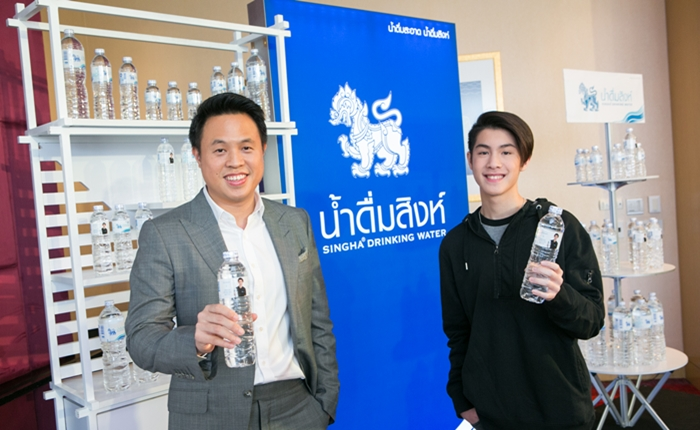 น้ำดื่มสิงห์ เลือก 'เจ้านาย' หวังมัดใจ Millennials ปรับกลยุทธ์ใหม่เพิ่มการทำตลาดออนไลน์ 60%