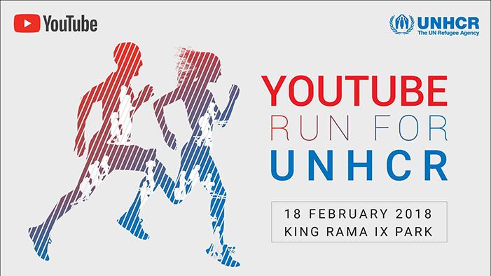 """UNHCR จับมือ  Google ร่วมจัดงานวิ่งการกุศล """"YouTube Run for UNHCR"""""""