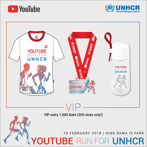 yt-UNHCR2
