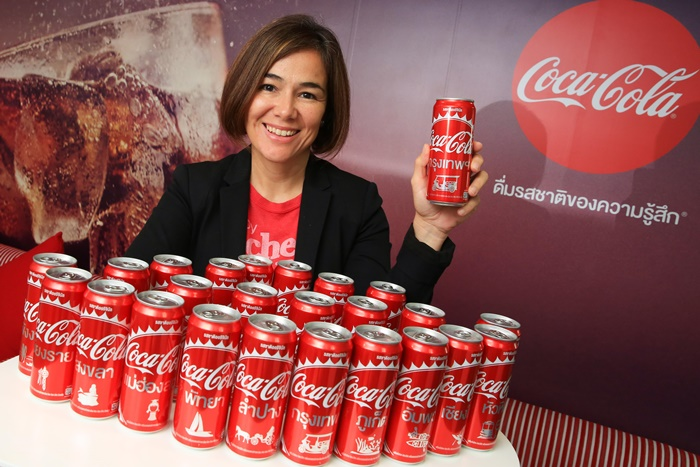 02_Coke Summer Campaign