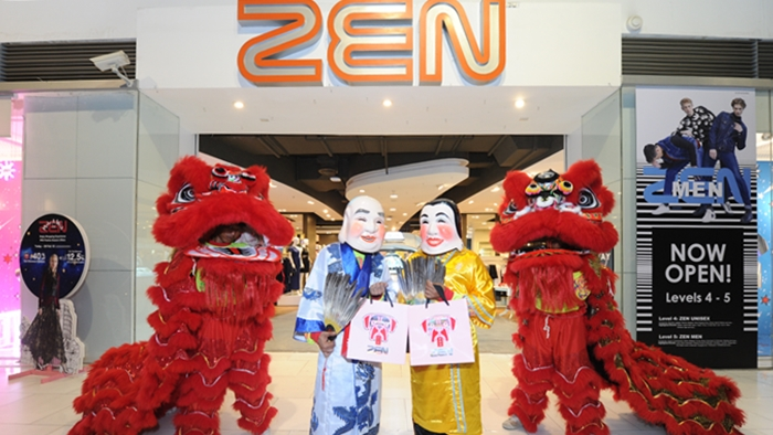 ตอบรับเดือนแห่งความสุข ฉลองตรุษจีน ท่ามกลางอุ่นไอรัก ที่ห้างสรรพสินค้าเซน