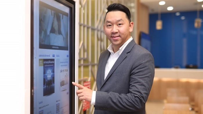 """""""ดิจิทัลแบงก์กิ้ง ไม่ใช่แค่เรื่องแอป-ออนไลน์"""" ไขมุมมอง TMB Digital Branch Banking Experience"""
