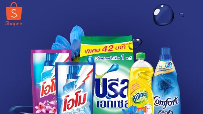 ช้อปปี้จับมือยูนิลีเวอร์ มอบส่วนลดผลิตภัณฑ์ทำความสะอาดในครัวเรือนสูงสุดถึง 50% ตั้งแต่ 23 – 25 กุมภาพันธ์นี้