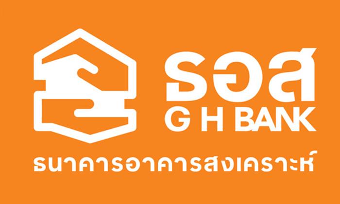 GH-BANK1