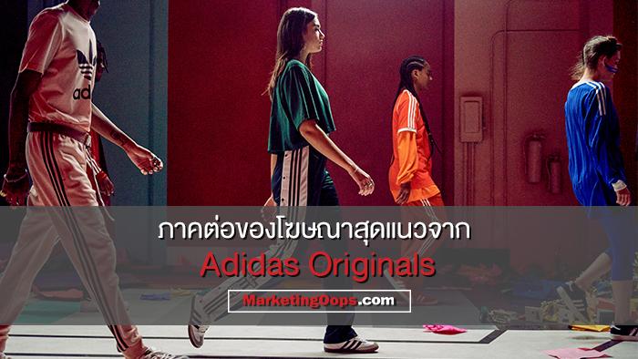 ความอาร์ตของการ 'พัฒนาที่ไม่หยุดนิ่ง' ภาคต่อของโฆษณา 'Original is never finished' ของ Adidas