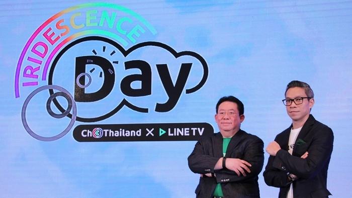 ช่อง 3 จับเทรนด์ MOBILE ร่วมมือ LINE TV ดึง Online เสริม Offline ความร่วมมือครั้งสำคัญของเบอร์ 1 TV Re-Run กับเจ้าแห่งทีวีเอ็นเตอร์เทนของไทย