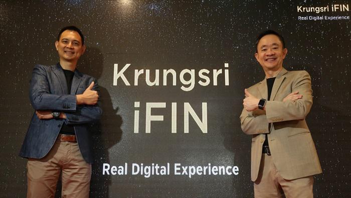 กรุงศรีจับเทรนด์ Digital First เปิดตัว Krungsri iFIN สินเชื่อดิจิทัลครบวงจรผ่านแอป
