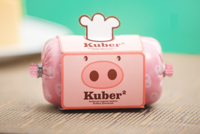 Kuber (1)