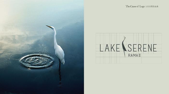 Lake_Serene_1