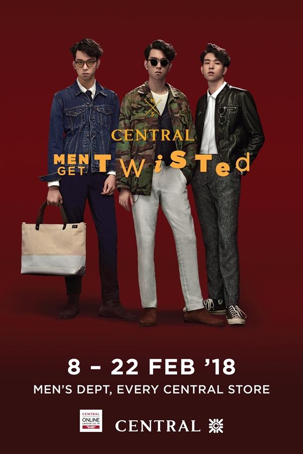 Pic.แคมเปญ Central Men's Twist