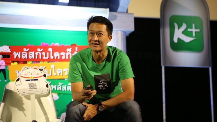 """พลิก Mobile Banking สู่ Lifestyle Platform กสิกรไทยเพิ่มฟีเจอร์ตอบโจทย์ พร้อม """"เงินกู้ผ่านแอป"""""""