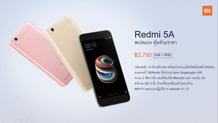 Redmi 5A 03