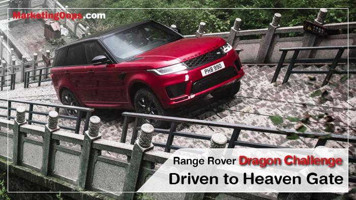 Range Rover โชว์พาขึ้นสวรรค์ ชวนร่วมวิเคราะห์อะไรที่ Range Rover อยากจะบอก???