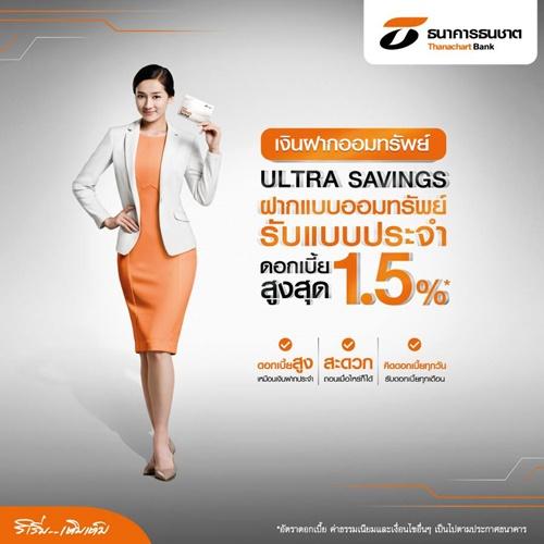 Ultra saving pic
