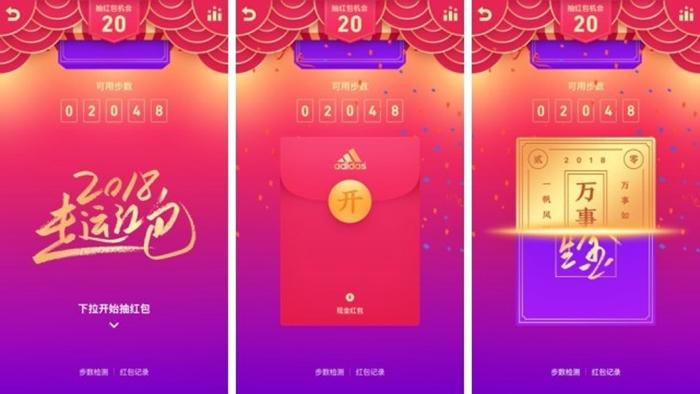WeChat-02