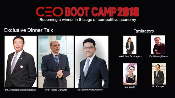 """""""CEO Boot Camp 2018″ จัดเวิร์คช็อปเอ็กซ์คลูซีฟ ดึงกูรูระดับโลกมาให้ความรู้กลยุทธ์ทางธุรกิจ"""