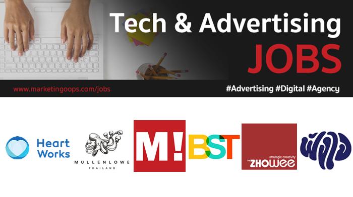 งานล่าสุด จากบริษัทและเอเจนซี่โฆษณาชั้นนำ #Advertising #Digital #JOBS 03-09 Feb 2018