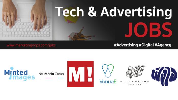 งานล่าสุด จากบริษัทและเอเจนซี่โฆษณาชั้นนำ #Advertising #Digital #JOBS 17-23 Feb 2018