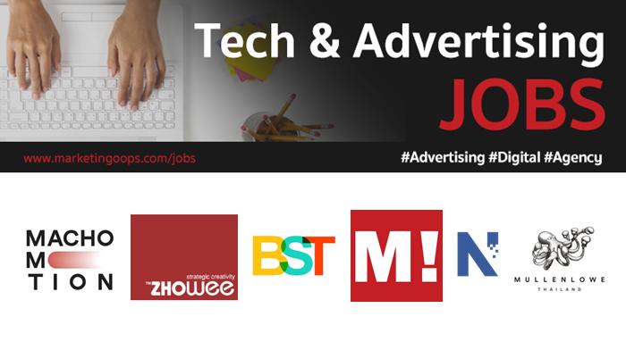 งานล่าสุด จากบริษัทและเอเจนซี่โฆษณาชั้นนำ #Advertising #Digital #JOBS 27-Jan 02-Feb 2018