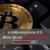 """เปิดตัว Crypto สายพันธุ์ไทย เล็งนำมาใช้เพื่อช้อปออนไลน์ผ่านระบบ """"ไทยบาทดิจิทัล"""""""