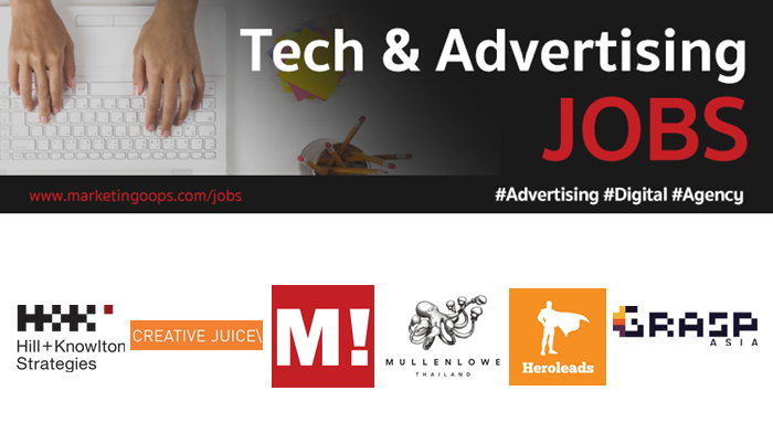งานล่าสุด จากบริษัทและเอเจนซี่โฆษณาชั้นนำ #Advertising #Digital #JOBS 03-09 Mar 2018