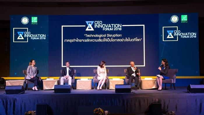 Technological Disruption ถึงเวลาผู้ประกอบการไทยต้องปรับตัว