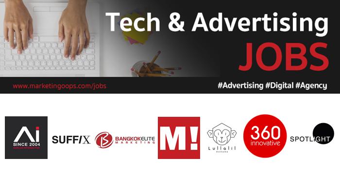 งานล่าสุด จากบริษัทและเอเจนซี่โฆษณาชั้นนำ #Advertising #Digital #JOBS 24-30 Mar 2018
