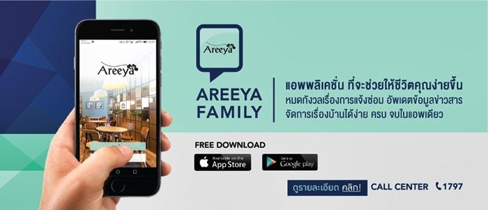 Areeya-04
