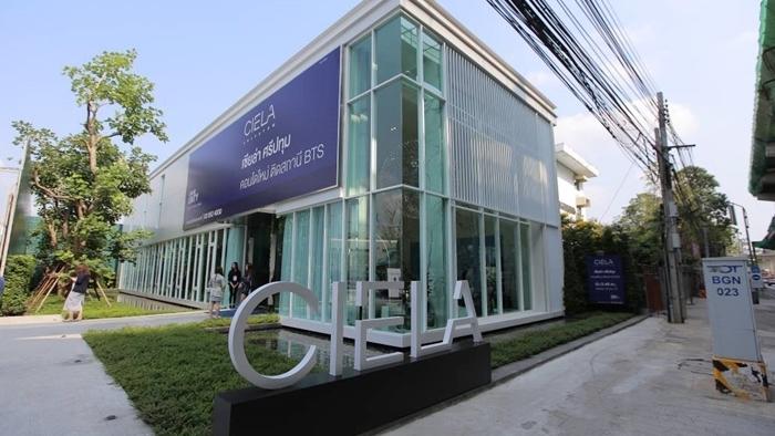 """เปิดโครงการแรกของปี GRAND UNITY ส่ง """"CIELA Sripatum"""" บุกย่าน ม.ศรีปทุม ชูจุดเด่นคอนโดติดสถานีรถไฟฟ้า คืนเวลาให้ชีวิต"""