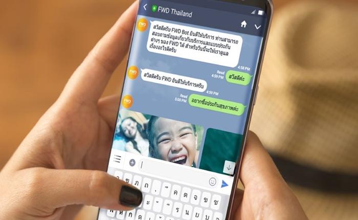 เอฟดับบลิวดี ประกันชีวิต รุกหนักเปิด Chat Bot ผ่านไลน์ เอาใจลูกค้ายุคใหม่ ที่ชอบความแอคทีฟ