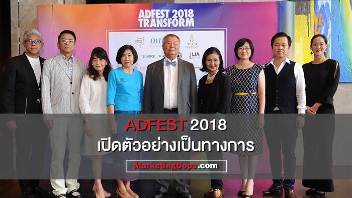 ADFEST 2018 เปิดตัวอย่างเป็นทางการ เผยยอดส่งผลงานทะลุ 2,800 ชิ้นจากทั่วโลก คาดว่าจะมีผู้ร่วมงานกว่า 1,300 คนในปีนี้