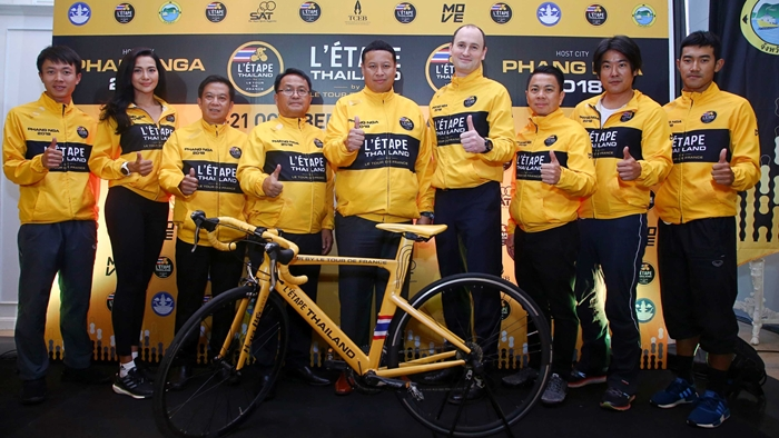 TCEB คว้าสิทธิ์ L'ETAPE Thailand by Le Tour De France เทศกาลปั่นจักรยานระดับโลก หวังดันไทยเป็นศูนย์กลาง Event สำคัญ