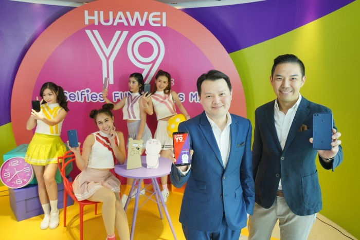 Huawei Y9 2018 (2)