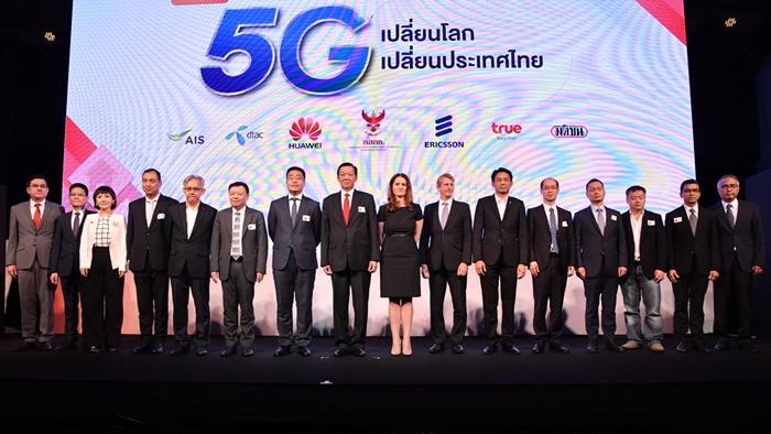 หัวเว่ยจับมือ กสทช. สาธิตการใช้งานอุปกรณ์ 5G ครั้งแรกในไทย เร่งขับเคลื่อนการเปลี่ยนผ่านสู่เทคโนโลยี 5G