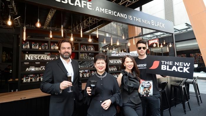 """เนสกาแฟ ส่ง """"เนสกาแฟ อเมริกาโน่"""" ใหม่ ชูเทรนด์เดอะนิวแบล็คเขย่าวงการกาแฟไทย"""