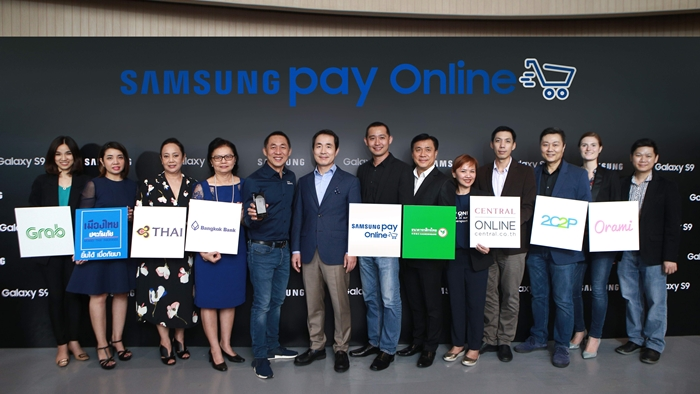 Photo_Samsung Pay 2018