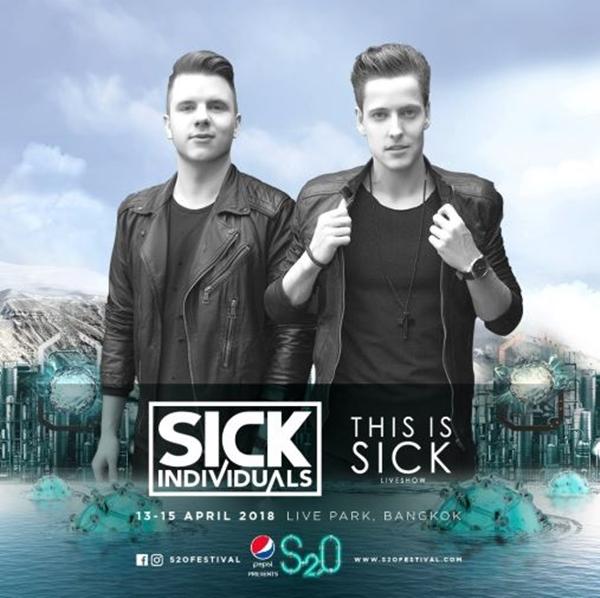 S2O Sicks