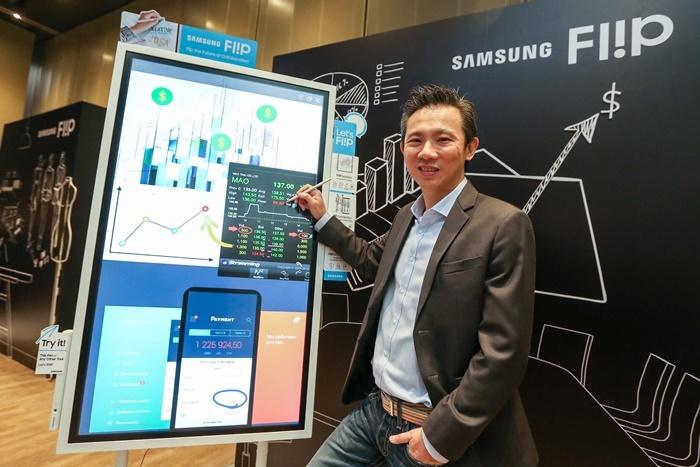 Samsung Flip (1)