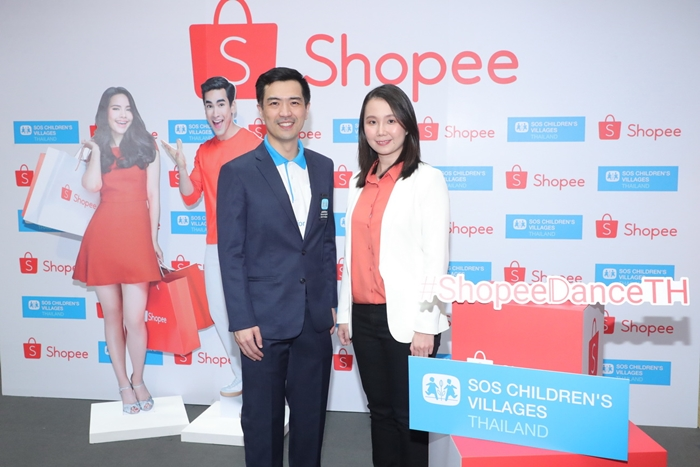 Shopee_6