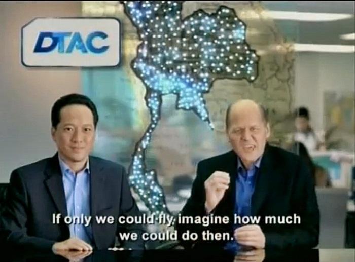 dtac-03