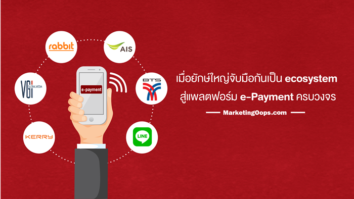 e-payment-01
