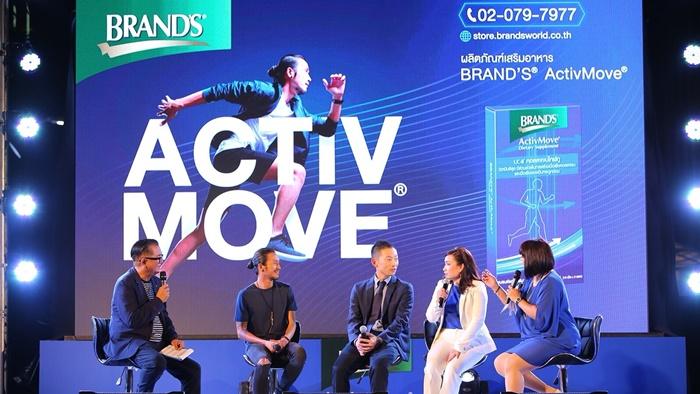 "BRAND'S แอคทีฟมูฟ ดึง ""ตูน"" แบรนด์แอมบาสเดอร์คนแรก ขยายฐานลูกค้าสู่คนรุ่นใหม่ ขายตรงผ่านออนไลน์"