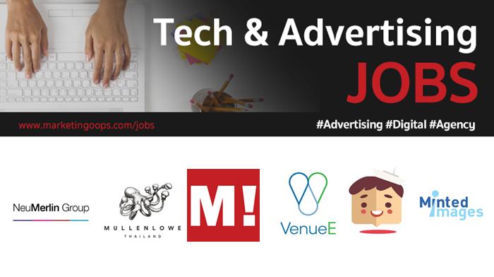 งานล่าสุด จากบริษัทและเอเจนซี่โฆษณาชั้นนำ #Advertising #Digital #JOBS 24 Feb-02 Mar 2018