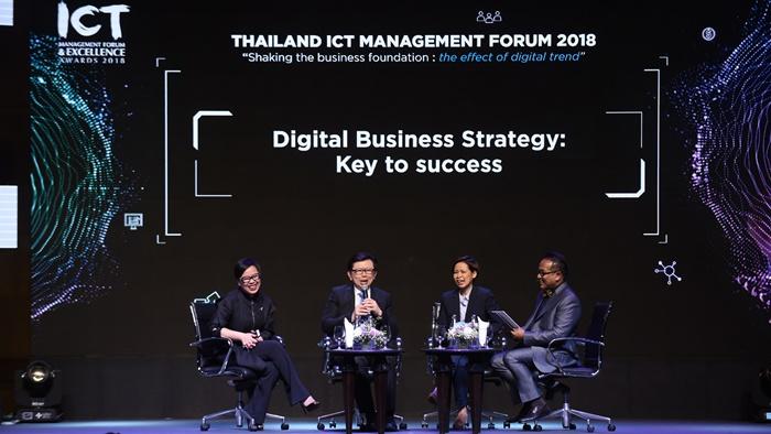 TMA ชูกรณีศึกษา 6 องค์กรแถวหน้า ทรานส์ฟอร์มรับกระแส 'ดิจิทัล เทรนด์' จากเวที Thailand ICT Management Forum 2018