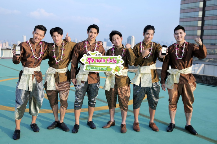 180404_Pic AIS Network Songkran_7